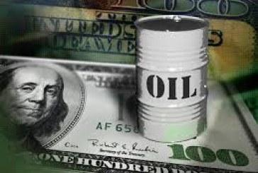 نفت و گاز فراساحلی آمریکا