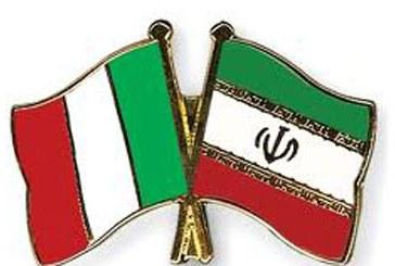 آغاز دور جدید مذاکرات نفتی ایران –ایتالیا/ جزئیات ۳ پیشنهاد نفتی ایتالیاییها