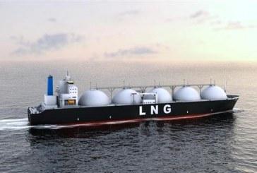 رونمایی از ۳ رقیب ایران در بازار گاز اروپا