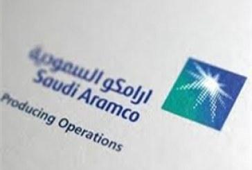 تدابیر عربستان سعودی برای فروش آرامکو