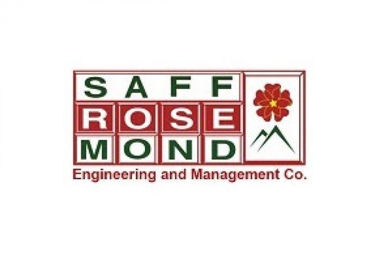 مهندسی و مدریت صف رزموند مهندسی و مدیریت صف رزموند dffs 765x510