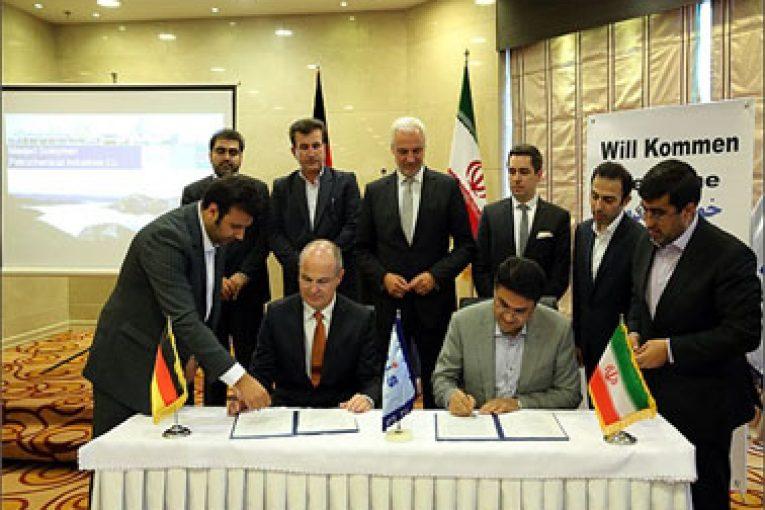 پتروشیمی مسجد سلیمان موافقتنامه ٢ میلیارد یورویی پتروشیمی مسجد سلیمان و ADKL آلمان امضا شد offshore239 765x510