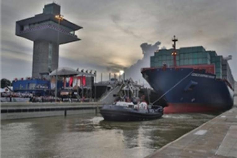 کانال توسعه یافتۀ پاناما کانال توسعه یافتۀ پاناما رسما افتتاح شد offshore431 765x510