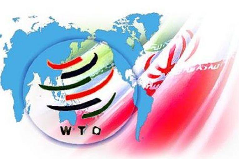 چراغ سبز آمریکا و اروپا به عضویت ایران در WTO offshore467 765x510