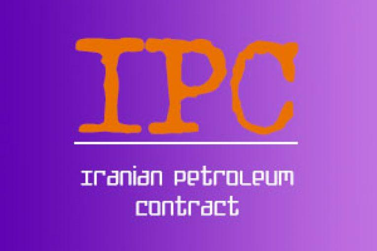 IPC قراردادهای نفتی ایران IPC offshore552 765x510