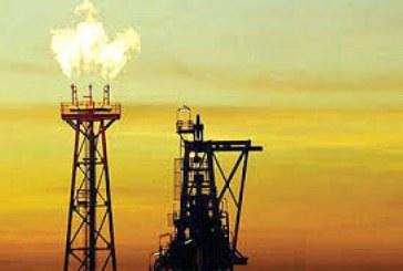 سوزاندن گازهای مشعل در پارس جنوبی کاهش یافت