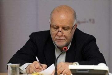 فهرست بلند سازندگان کالای وزارت نفت ابلاغ شد