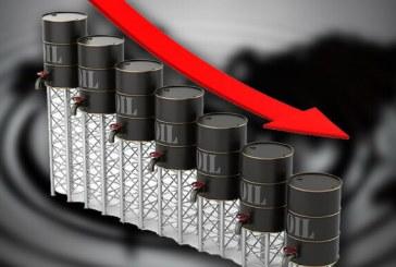 افت قیمت نفت به دلیل خستگی بازار