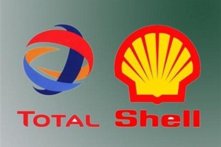 مذاکرات جدید نفتی ایران آغاز مذاکرات جدید نفتی ایران با شل و توتال فرانسه offshore102 765x510