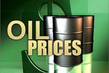 افزایش اندک قیمت نفت در بازارهای جهانی