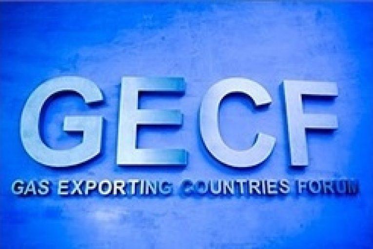 هجدهمین نشست وزارتی مجمع کشورهای صادرکننده گاز هجدهمین نشست وزارتی مجمع کشورهای صادرکننده گاز gaz 765x510