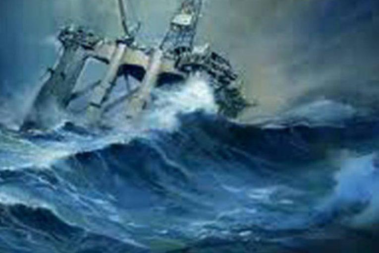 فراساحل سکوهای نفتی
