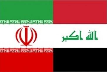 ٢ تفاهمنامه نفتی میان ایران و عراق آماده امضا شد