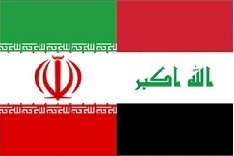 ٢ تفاهمنامه نفتی میان ایران و عراق آماده امضا شد ٢ تفاهمنامه نفتی میان ایران و عراق آماده امضا شد flag 765x510
