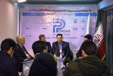 اعلام آمادگی کنسرسیوم پرگاس برای همکاری با شرکتهای E&P ایرانی