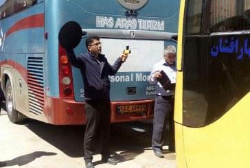 بکارگیری دستگاه سوخت یاب در جایگاههای مرزهای منطقه ارومیه