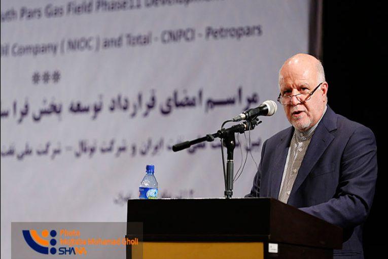 قرارداد فاز 11 امضای قرارداد فاز 11، نشانهای برای بازگشت فعالان اروپایی و آسیایی به ایران 235522 orig 765x510