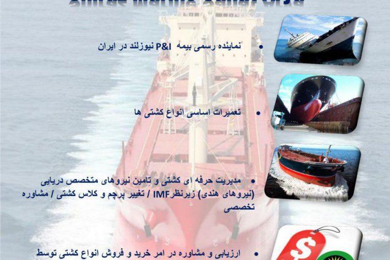 تعمیرات کشتی تعمیرات اساسی کشتی تعمیرات اساسی انواع کشتی 969 765x510