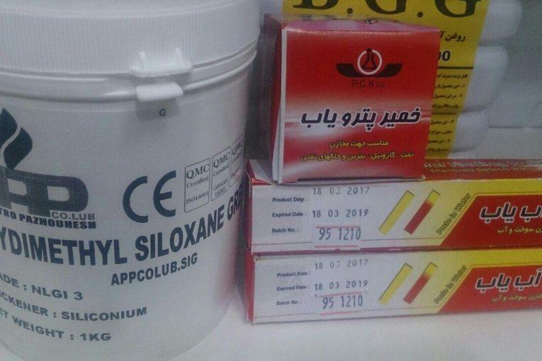 هندکلینر شوینده ها و پاک کننده های صنعتی و شیمیایی شوینده ها و پاک کننده های صنعتی و شیمیایی agahi fatahi 765x510