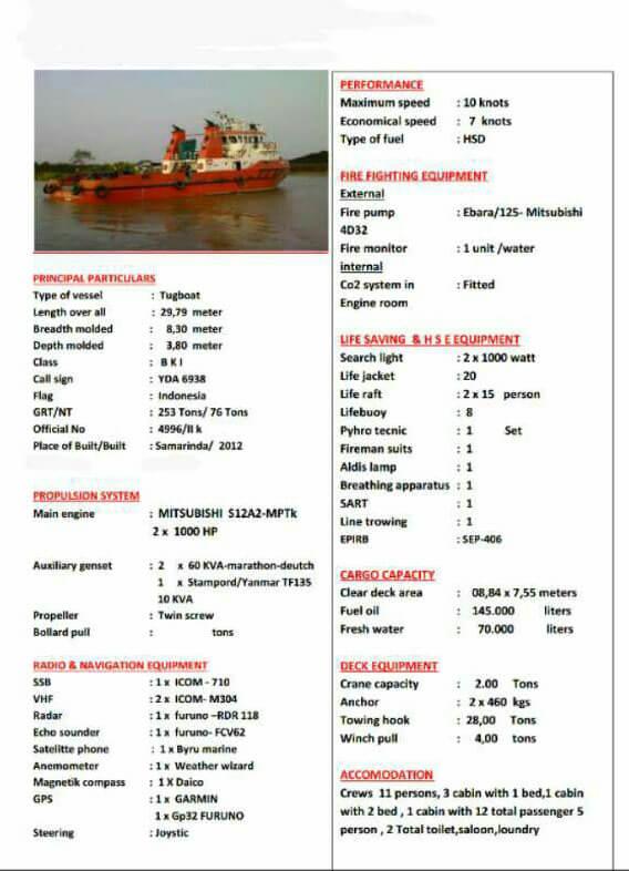 شناور سوپلای سوپلای بوت سوپلای بوت supply boat05