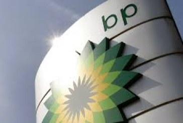 قرارداد چینی ها با BP برای همکاری در عراق