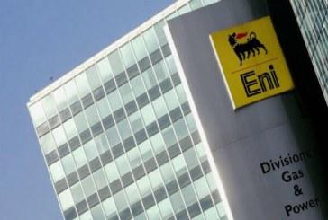 تمایل شرکت انی ایتالیا برای توسعه میدان نفتی دارخوین