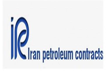 جزئیات مدل جدید قراردادها و پروژه های نفتی ایران منتشر شد