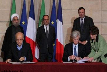 شرکت ملی نفت ایران و توتال یادداشت تفاهم امضا کردند