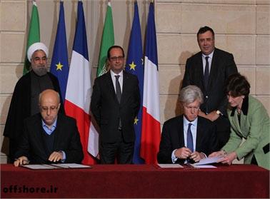 شرکت ملی نفت ایران و توتال شرکت ملی نفت ایران و توتال یادداشت تفاهم امضا کردند off2