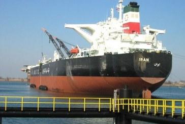 پایانه نفت و گاز سیری آماده میزبانی از نفتکشهای اروپایی