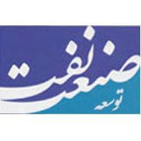 توسعه صنعت نفت توسعه صنعت نفت 999555  نتایج آفشور 999555