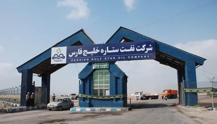 پالایشگاه ستاره خلیج فارس توسعه پالایشگاه ستاره خلیج فارس… 18