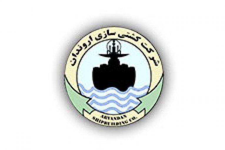 كشتي سازي اروندان کشتی سازی اروندان logo 1 765x510