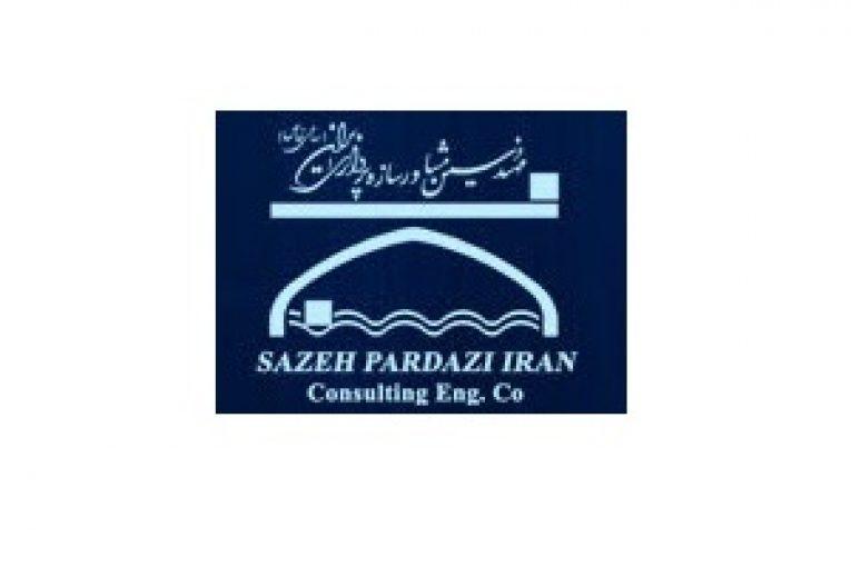 سازه پردازی ایران yuyt 765x510