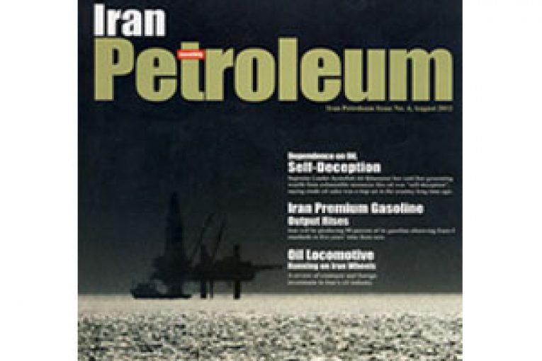 ایران پترولیوم 03 765x510