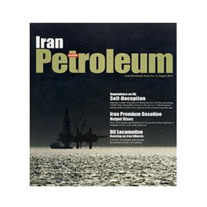 ایران پترولیوم 03  نتایج آفشور 03