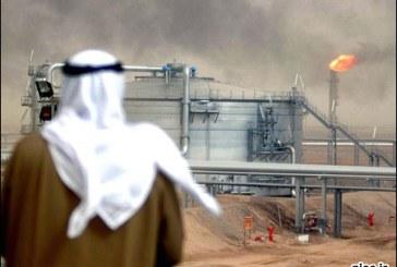پروندهای برای نفت عربستان