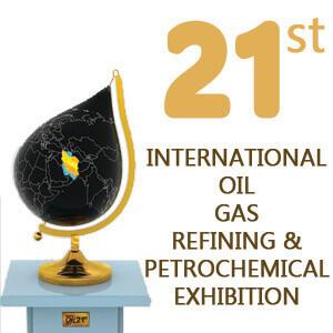 EXHIBITION افتتاح نمایشگاه بیست و یکم،  نفت ، گاز ، پالایش و پتروشیمی افتتاح نمایشگاه بیست و یکم،  نفت ، گاز ، پالایش و پتروشیمی EXHIBITION
