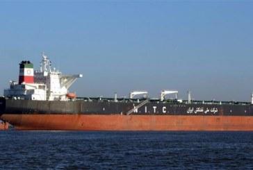تردد نفتکشهای ایرانی در بنادر جهان آزاد شد
