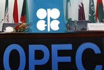برنامه یکصد و شصت و نهمین نشست وزیران نفت اوپک