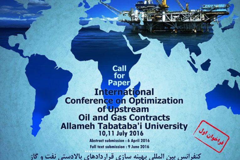 بهینه سازی قراردادهای بالادستی کنفرانس بهینه سازی قراردادهای بالادستی نفت و گاز offshore264 765x510