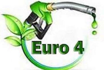 بنزین یورو ۴ پالایشگاه آبادان از هفته آینده