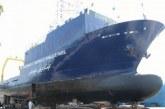 کشتی تحقیقاتی خلیج فارس