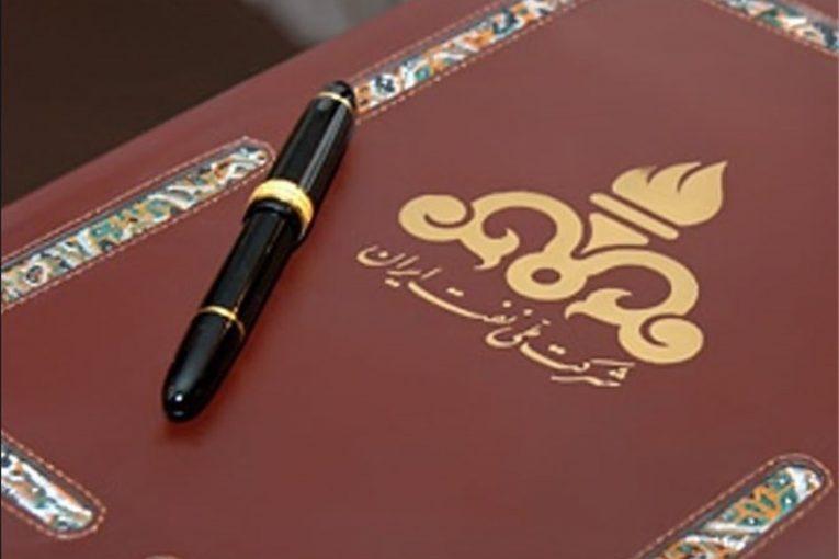 متن مصوبه ۱۶ مرداد ۹۵ هیات وزیران درباره کلیات قراردادهای جدید نفتی ایران offshore252 765x510