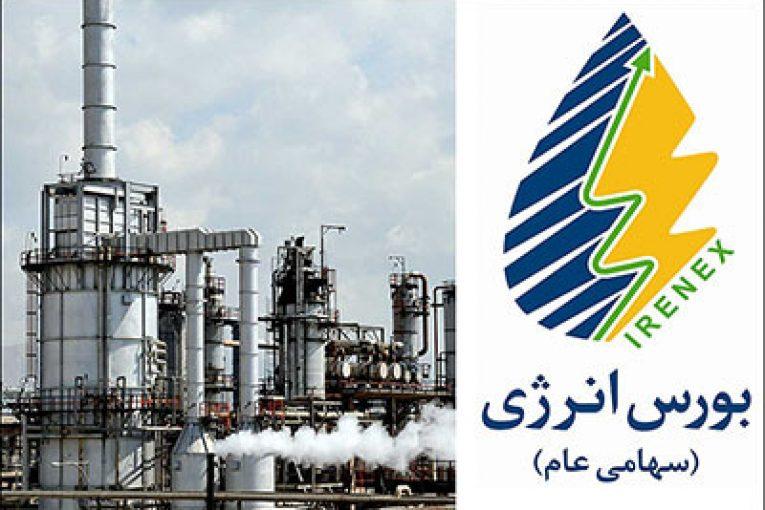 پالایش نفت لاوان گاز مایع پالایشگاه لاوان شنبه در بورس انرژی عرضه می شود offshore629 765x510