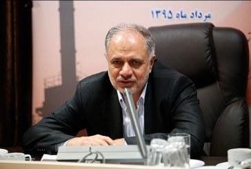 نخستین مناقصه قراردادهای جدید نفتی مهرماه برگزار می شود