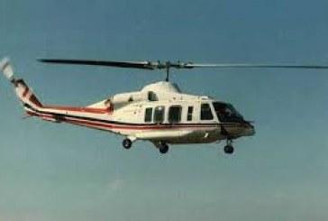 خدمات هلیکوپتری