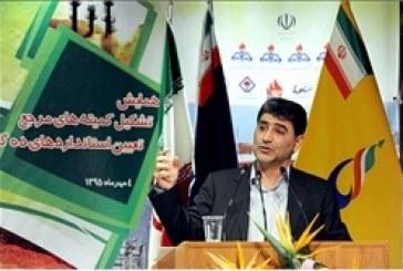 واردات ۶٠ قلم کالای صنعت نفت ممنوع شد