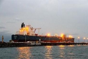 اتریش مشتری نفت ایران شد