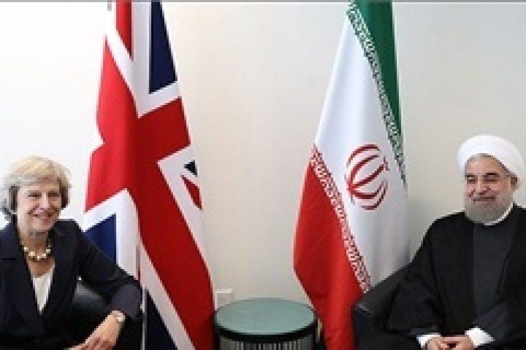 تعهدهای برجام بهره مندی ایران از فضای مثبت اقتصادی جزو تعهدهای برجام است offshore67 765x510